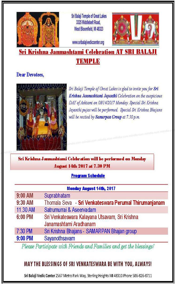 Sri Krishna Janmashtami Jayanthi @ Sri Balaji Temple