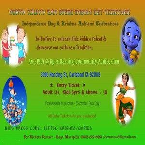 Indian Independence Day & Krishna Janma Ashtami Celebrations