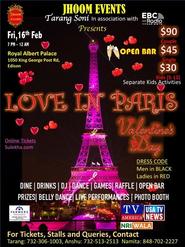 LOVE IN PARIS - Valentines Day Party