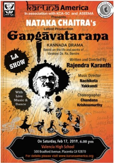 Gangavatarna: Kannada Drama written and directed by Rajendra Karanth