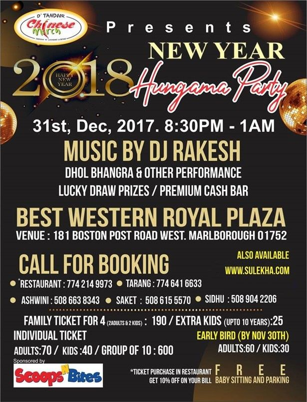 New Year 2018 Hungama Party