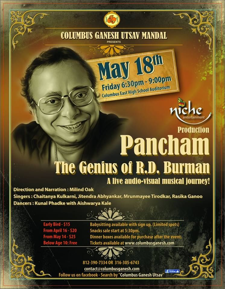 Pancham - The Genius Of RD Burman