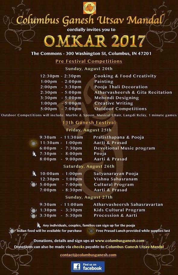 Cgum - omkar 2017 - community ganesh festival of columbus
