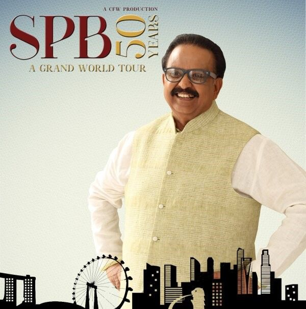 SPB 50 - Exclusive Tamil Concert Live In New Jersey