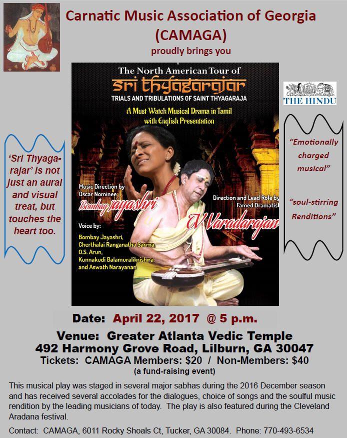 Thyagarajar - Musical Drama