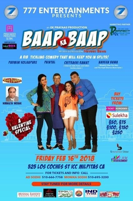 Baap Ka Baap: a Play in Hindi with Padmini Kolhapure and Paintal, Bay Area
