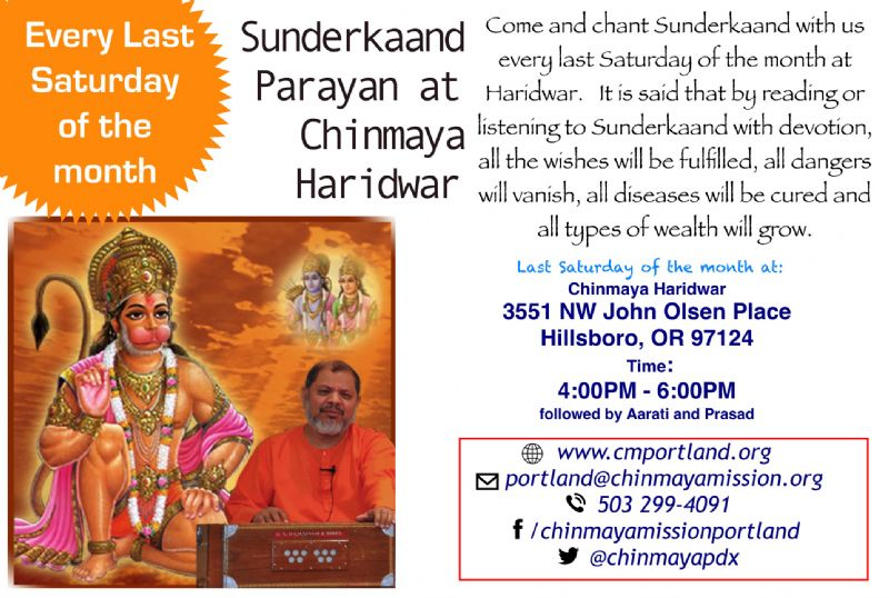 be there chinmaya mission