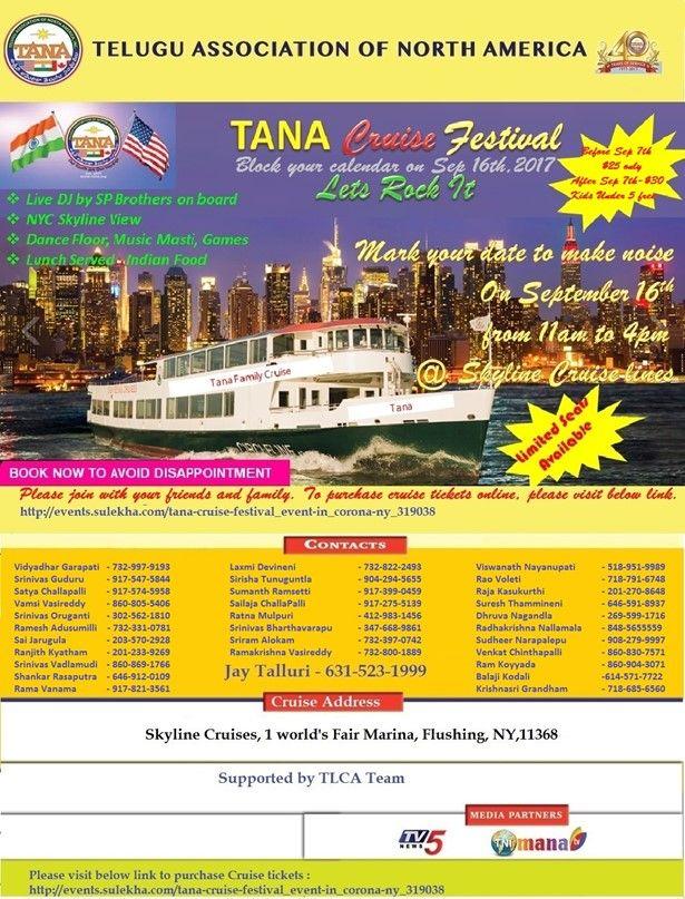 TANA Cruise Festival