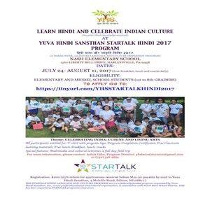 YUVA HINDI SANSTHAN STARTALK HINDI 2017