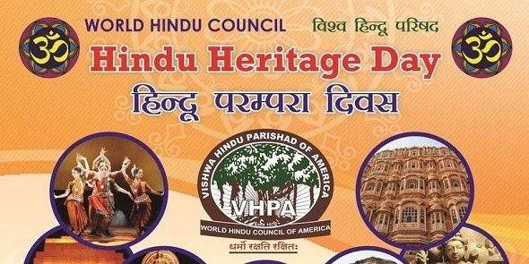 Hindu Heritage Day Sponsor Form 2018