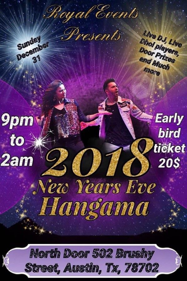 NYE 2018 Bollywood HANGAMA