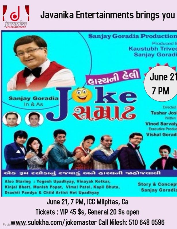 Joke Samrat - Comedy Gujarati Play (BAY AREA)