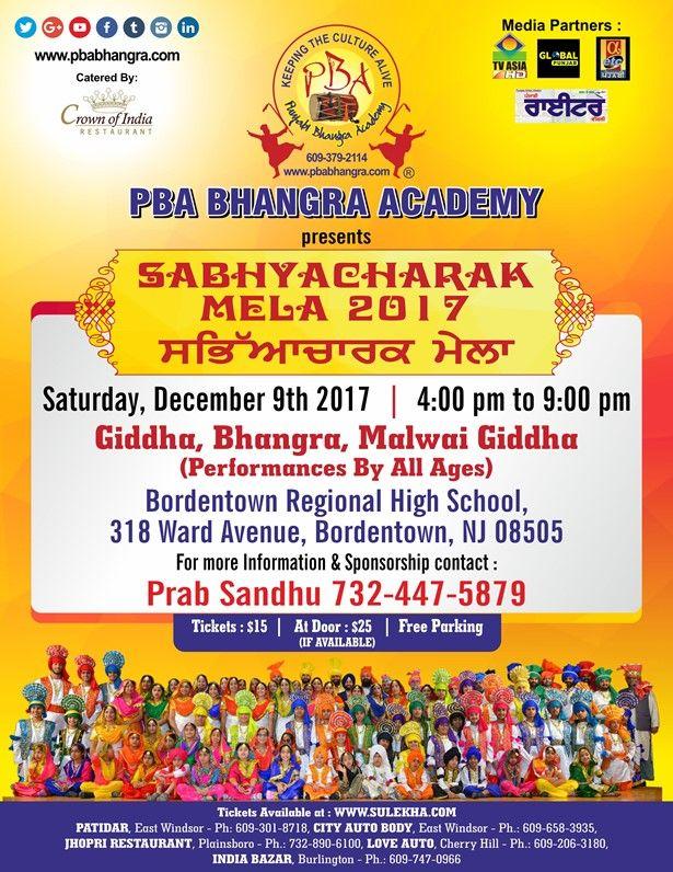 Sabhyacharak Mela 2017