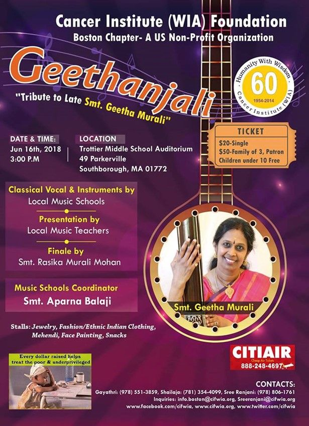 Geethanjali - Tribute to late Smt.Geetha Murali