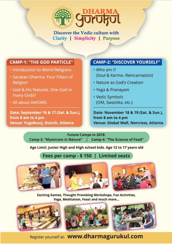 Dharma Gurukul Camp- Discover Yourself