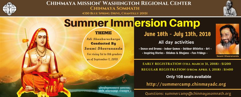 Summer Immersion Camp