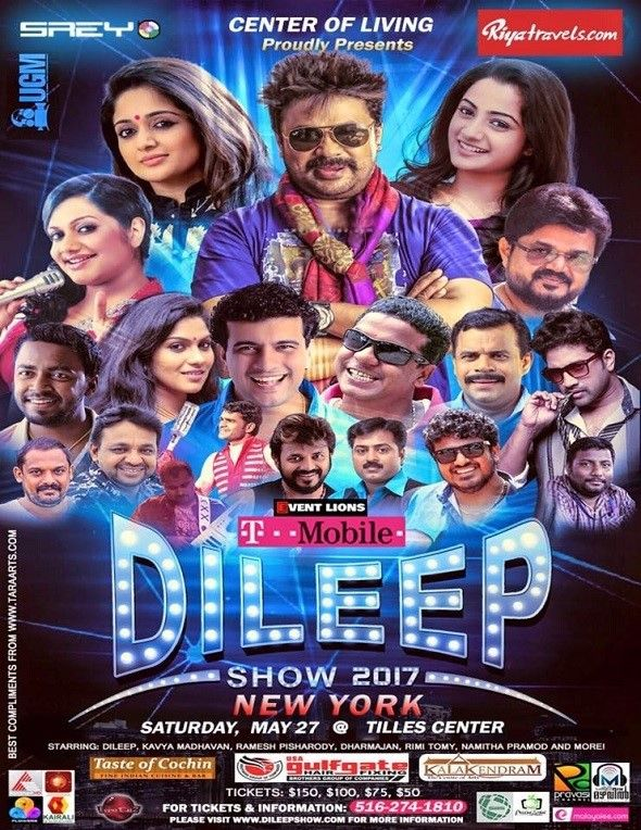Dileep Show 2017 in New York