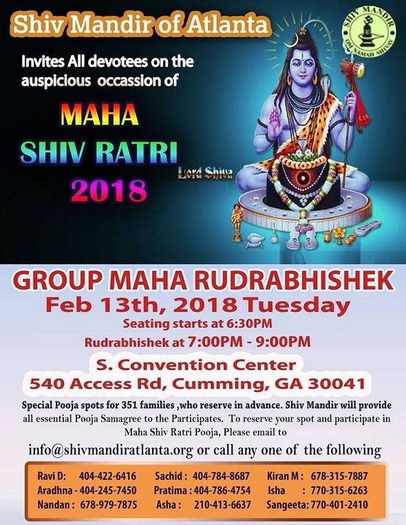 Maha Shivratri by Shiv Mandir of Atlanta