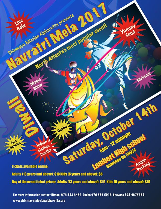 2017 Navaratri and Diwali Mela - Chinmaya Mission Alpharetta