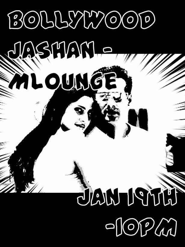 Bollywood Jashan/All Black
