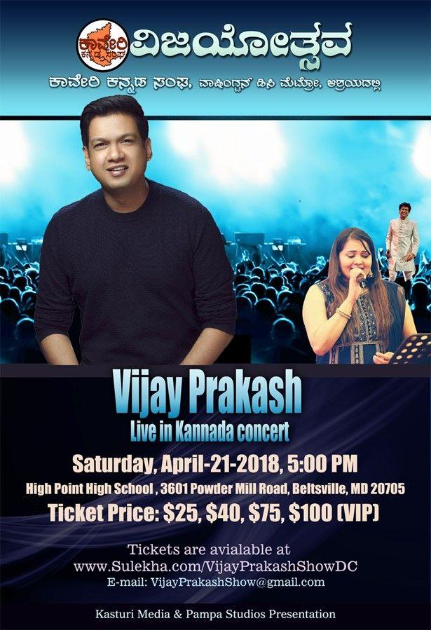 Vijay Prakash Live in Kannada Concert - DC