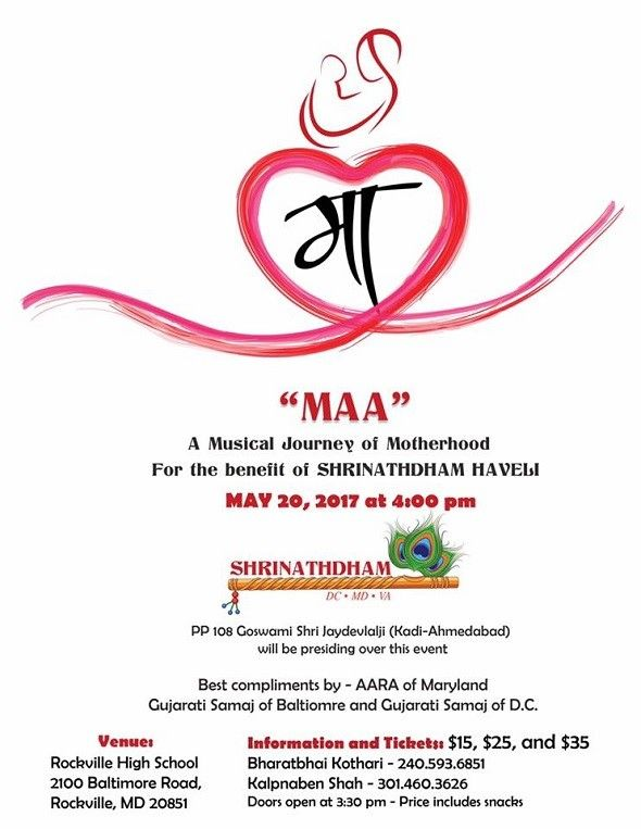 Maa - A Musical Journey of Motherhood...