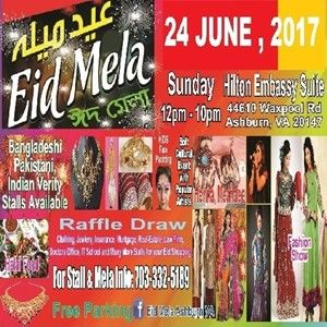 EID MELA in ASHBURN VA 24 JUNE 2017