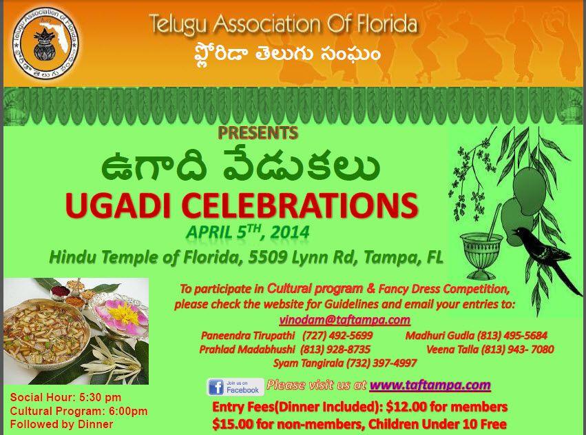 Ugadi 2014 Telugu Date Ugadi Celebration