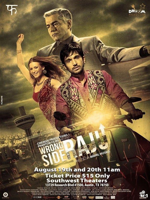 Wrong Side RAJU Film - Aug 19th