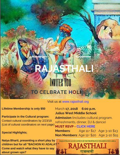 Rajasthali's 2018 Holi Function