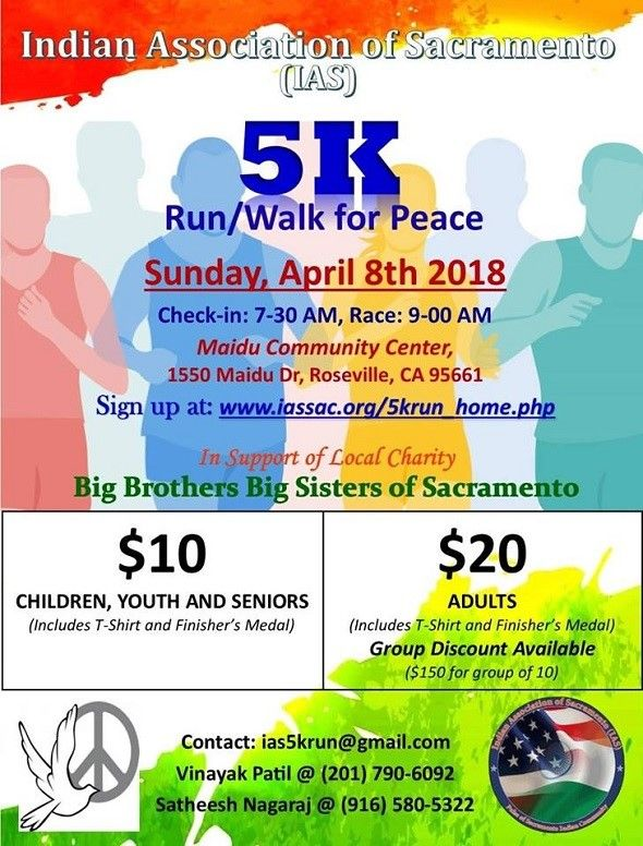 5K Run/Walk for
