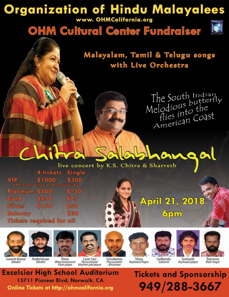 Chitra Salabhangal - A Live Orchestra By K.S. Chitra & Shareth