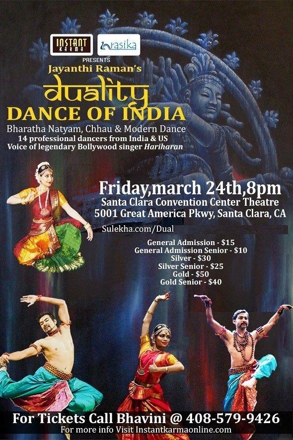 Jayanthi Raman Presents