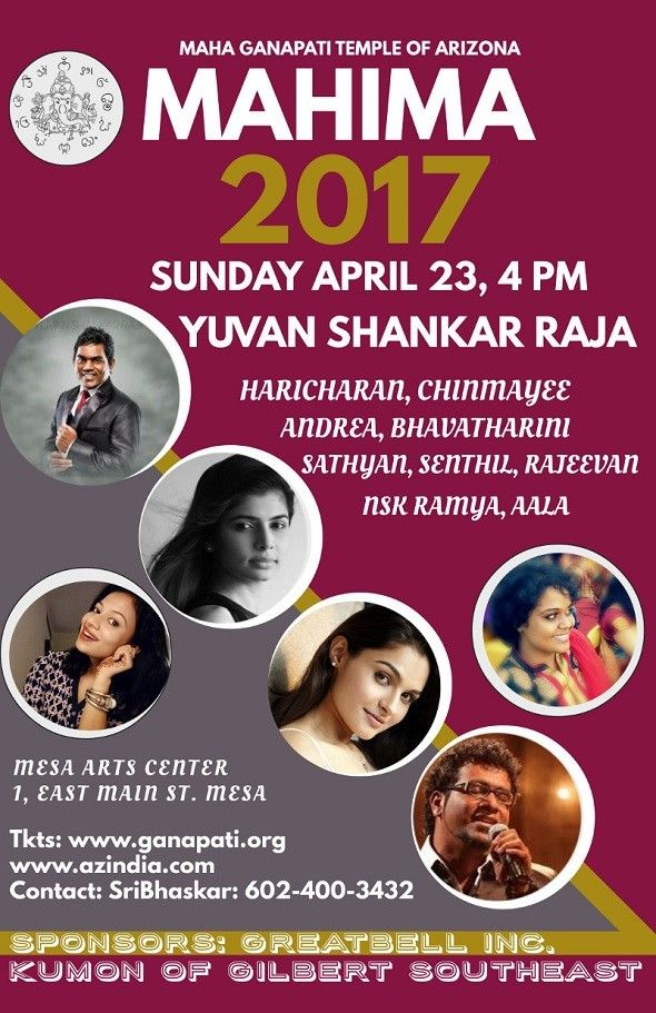 Yuvan Shankar Raja Musical Night 2017