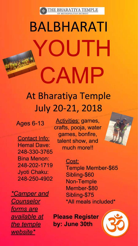 Balbharati Youth Camp 2018