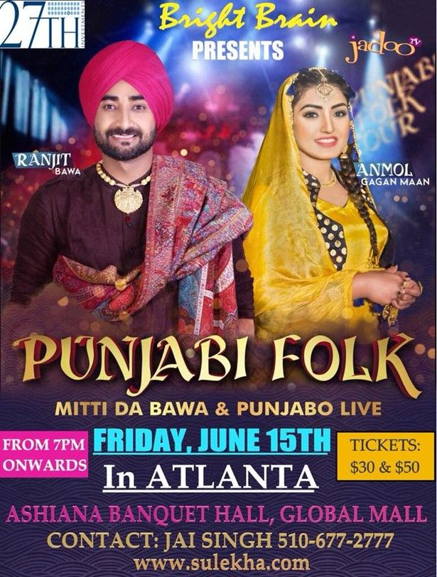 Punjabi Flok Miti DA Bawa & Punjabo Live