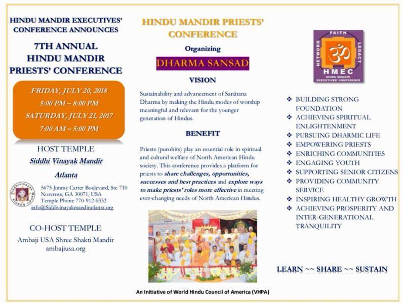 Hindu Mandir Priests' Conference