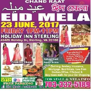 Chand Raat Eid Mela In VA on 23 June 2017