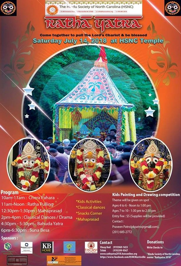 HSNC Ratha Yatra Event