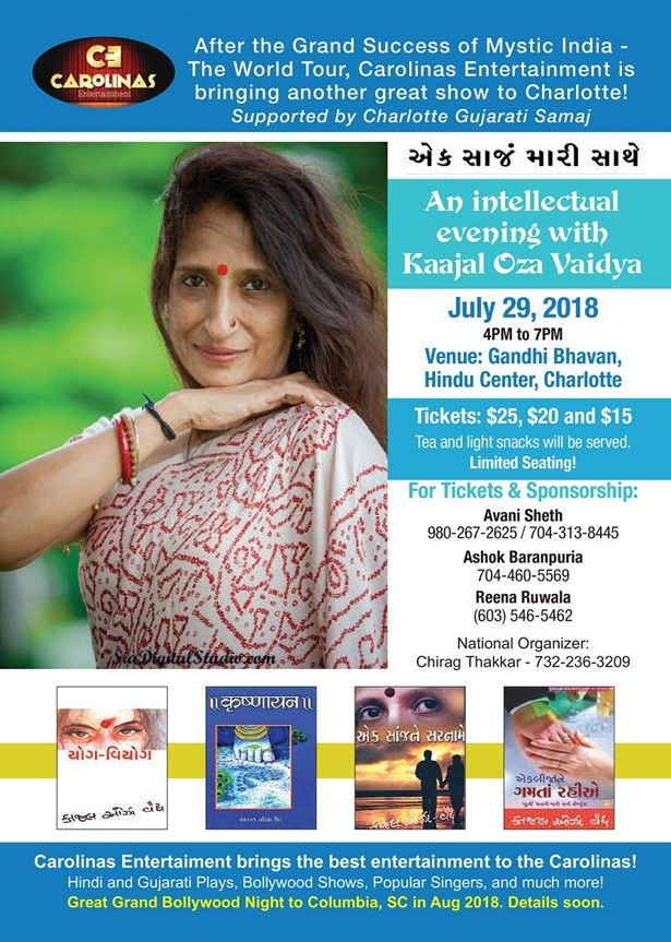 An Intellectual Evening with Kaajal Oza Vaidya in Charlotte