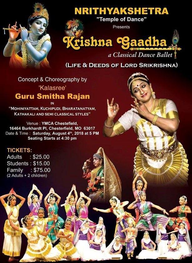 Krishna Gaadha - A Classical Dance Ballet