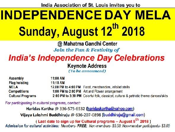 Independence Day Mela