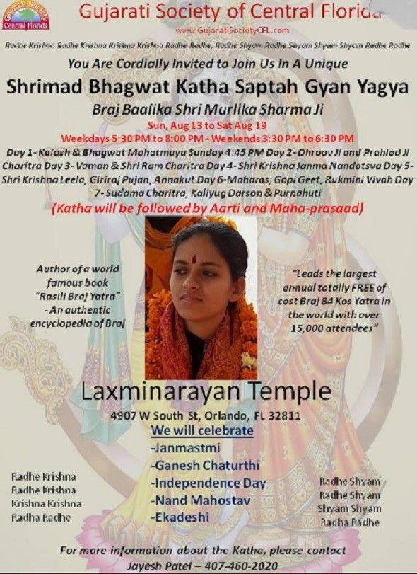 Srimad Bhagwat Katha 2017 - Orlando