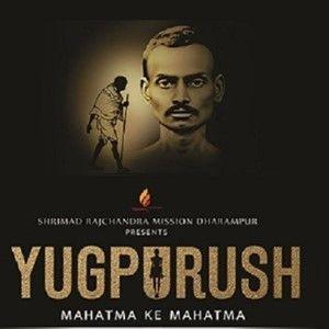 Yugpurush : Mahatma ke Mahatma - San Diego