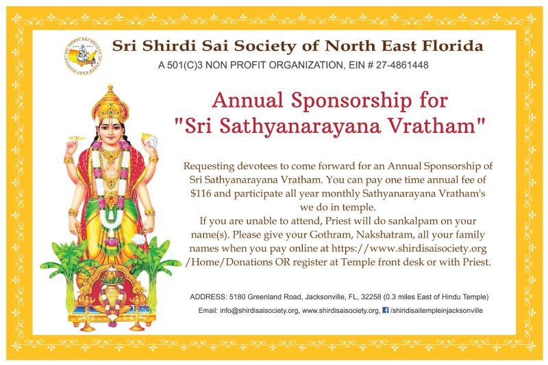 Annual Sponsorship For Sri Sathyanarayana Vratham