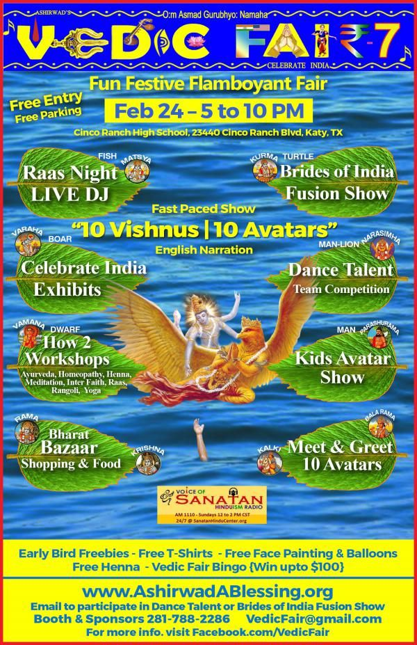 VEDIC FAIR 7 | Fun Festive Flamboyant Fair