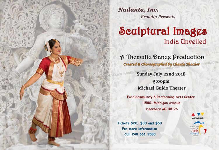Nadanta Dance Event - Sculptural Images: India Unveiled