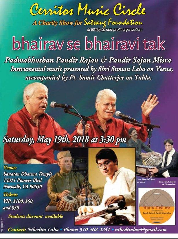 Bhairav Se Bharavi Tak