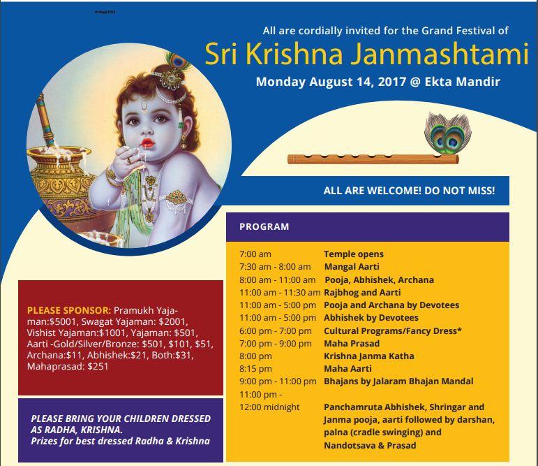 Sri Krishna Janmashtami | Ektamandir