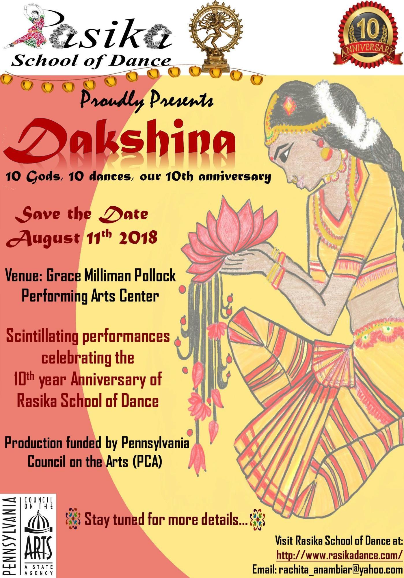 DAKSHINA-A Token